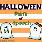 Halloween Parts of Speech (Nouns, Adjectives, Verbs)