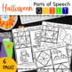 Halloween Parts of Speech Quilt