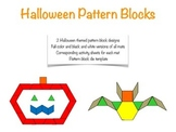 Halloween Pattern Blocks