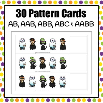 Halloween Pattern Cards