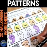 Halloween Patterns Worksheets - AB, AAB, ABB, ABC Patterns