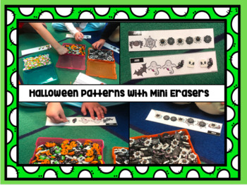 Halloween Patterns with Mini Erasers