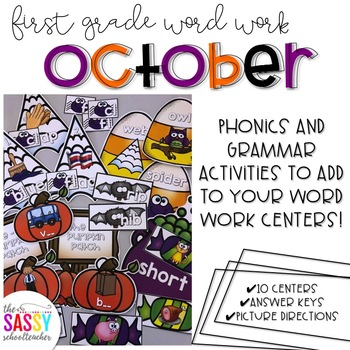 First Grade Word Work October