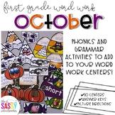 First Grade Word Work October