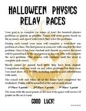 Halloween Physics Relay Races