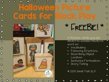 Halloween Picture Cards for Block Play Freebie