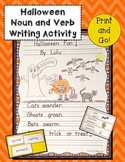 Halloween Noun and Verb Poetry Writing Activity - Common Core Aligned