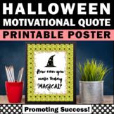 Halloween Poster, Magician Wizard Hat, Magical Theme Classroom Decor