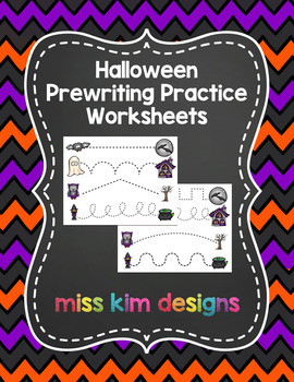 Halloween Prewriting Worksheets