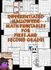 Halloween Activities: First Grade Halloween & Second Grade Halloween Worksheets