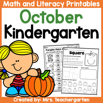 October Kindergarten Math and Literacy Printables