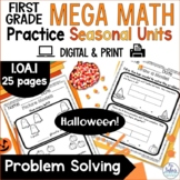 Halloween Problem Solving Joining Separating Part Part Who