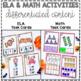 Halloween Project Based Learning October - Kindergarten