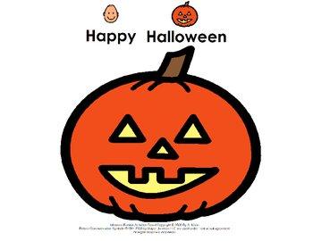 Halloween Pumpkin Activities Board by A. Kistler