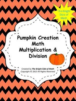 Halloween Pumpkin Creation- Multiplication and Division