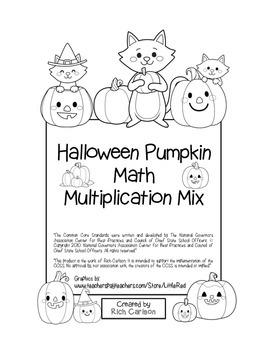 """Halloween Pumpkin Math"" Mixed Multiplication - Common Core - FUN! (black line)"