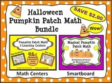 Halloween SMARTboard Math BUNDLE  Multiplying Decimals by Whole Numbers