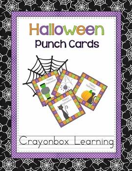Halloween Punch Cards {Reading or Positive Behavior Rewards}