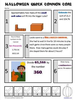 Halloween No Prep Common Core Math (6th grade)