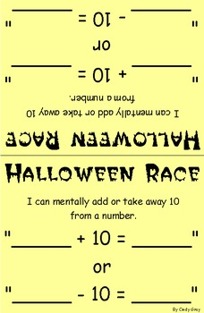 Halloween Race - Plus 10 / Minus 10