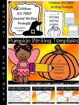 Halloween Resources THE BUNDLE 6 Products - Reading Writing Math Science