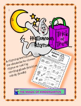 Halloween Rhyme Trick or Treat? ~Worksheet