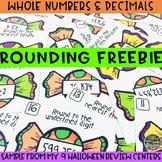 Halloween Math   Rounding FREEBIE