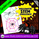 Halloween STEM Challenge (Spiderweb Halloween STEM Activity)