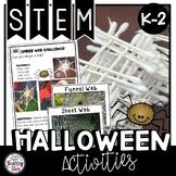 Halloween K-2 STEM Challenges Bundle