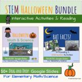 Halloween STEM Activities Google Slides Bundle   Distance Learning