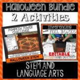 Halloween STEM and Language Arts BUNDLE