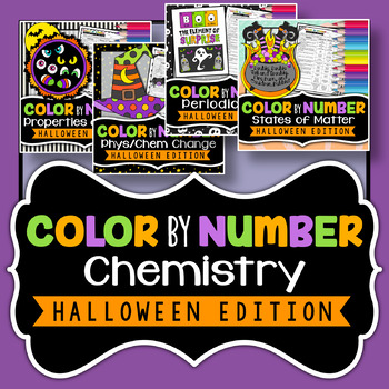 Halloween Science Activities - Chemistry Color by Number BUNDLE - Save 30%