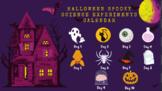 Halloween Science Experiments Calendar