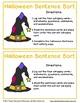 Halloween Sentence Sort: Literacy Center Activity