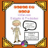 Halloween Grammar Fun: Subjects/Predicates - Color By Code!