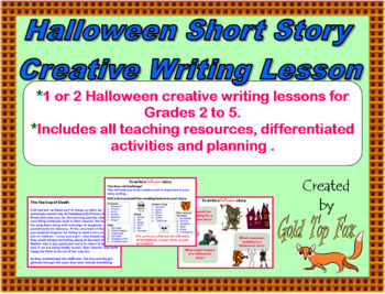 Halloween Short Story Creative Writing Lesson