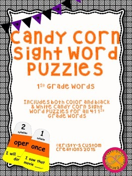 Halloween Sight Word Activity- 1st Grade Words