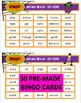 Halloween Sight Word Bingo 2 - Fry's Instant Words Second