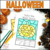 Halloween Sight Word Coloring Activities No Prep