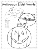 Halloween Sight Word Coloring Sheet