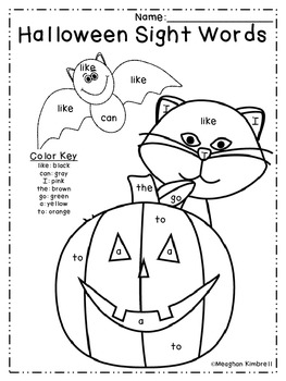Halloween Sight Word Coloring Sheet by Meaghan Kimbrell | TpT