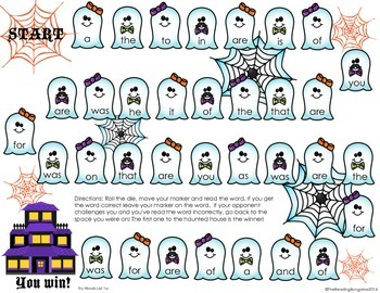 Halloween Sight Word Game - Fry Words 1a {FREEBIE}