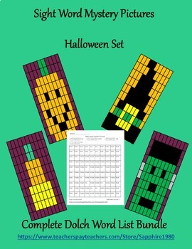 Halloween Sight Word Mystery Pictures Bundle