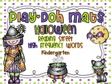 Halloween Sight Word Play-Doh Mats {Reading Street Kindergarten Words}