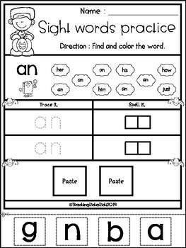 Halloween Sight Word Practice (First Grade)