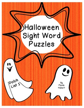 Halloween Sight Word Puzzles - Dolch List 1 {With Editable
