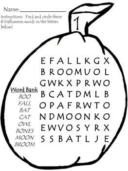 Halloween Sight Word Worksheets