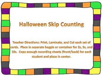 Halloween Skip Counting Center