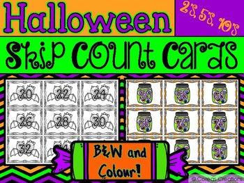 Halloween Skip Count Cards