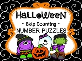 Halloween Skip Counting Number Puzzles